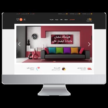طراحی فروشگاه اینترنتی ماندا مبل