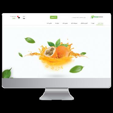 طراحی سایت فروشگاهی سرای میوه