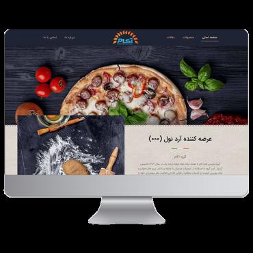 طراحی سایت شرکتی آکام فود