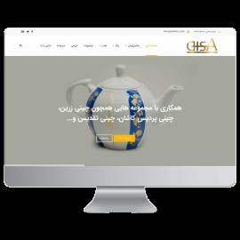 طراحی سایت شرکتی دیسا