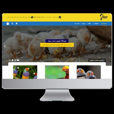 طراحی سایت شرکتی - فروشگاهی طیوران صنعت سهند